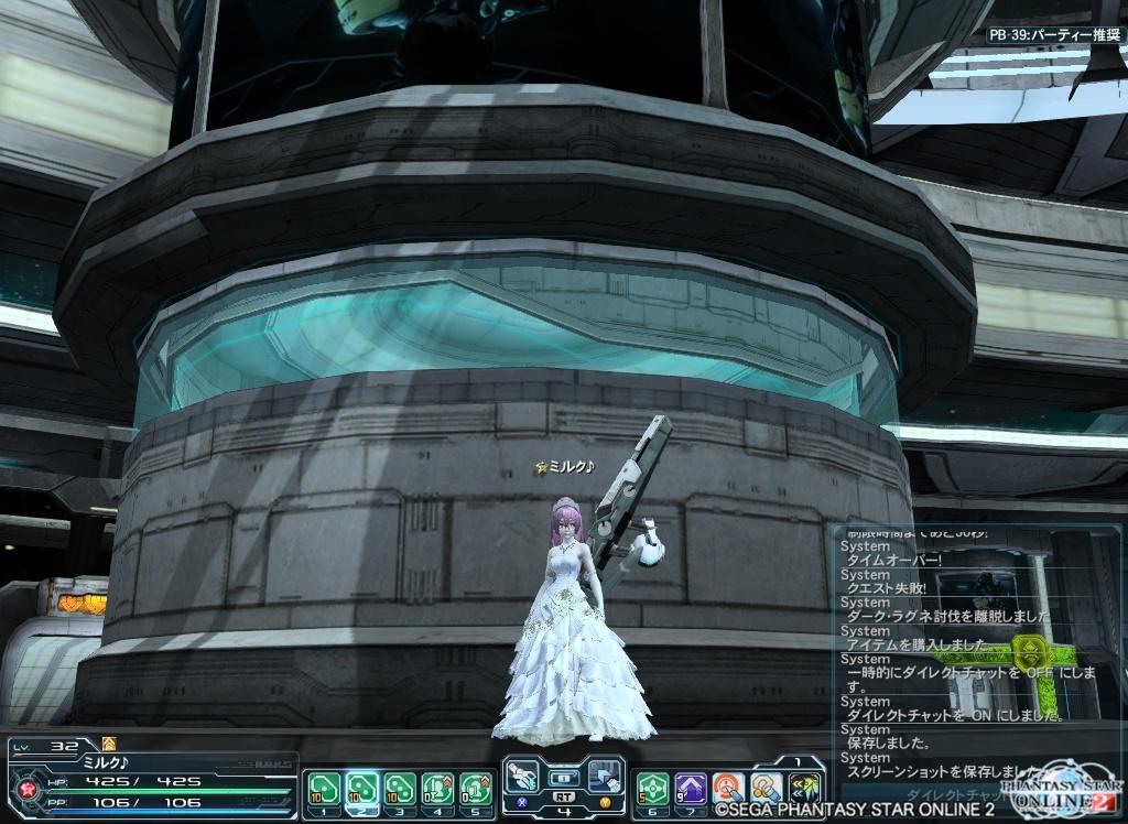 ウェディングドレス(white)