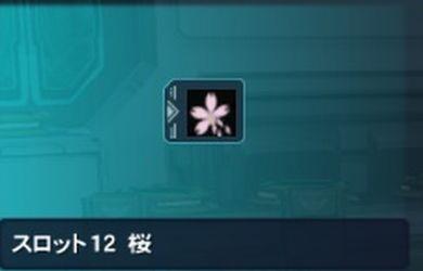 チームシンボル2