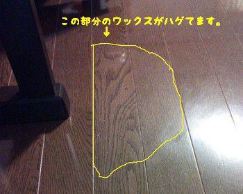 resize0322.jpg