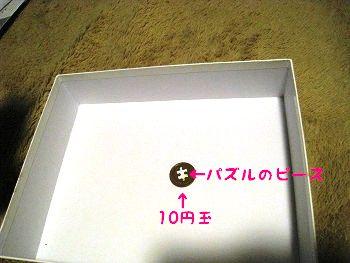 resize0353_20130322143621.jpg