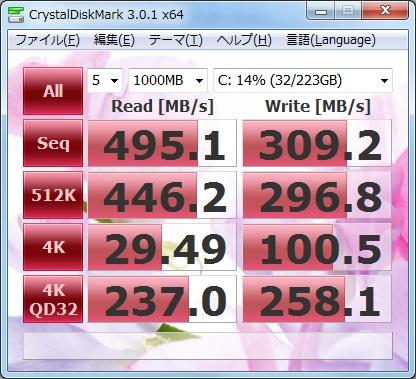 intel SSD 520 (240GB)