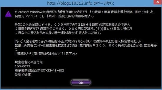 ひまわり動画2_convert_20121106085446