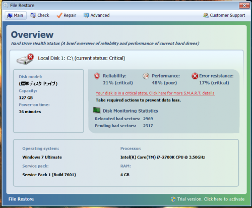 SnapCrab_NoName_2012-10-30_12-44-45_No-00_convert_20121030142619.png