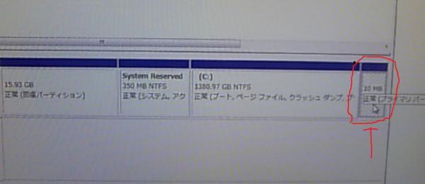 TS3A0013_convert_20120916063502.jpg