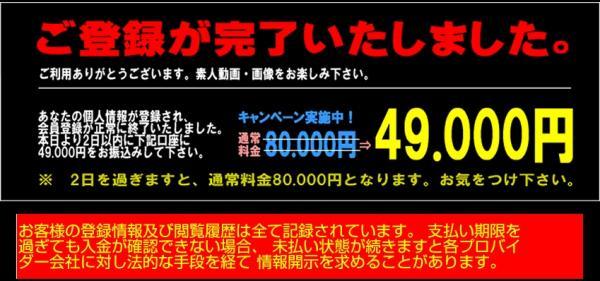 himawari_convert_20121106075147.jpg