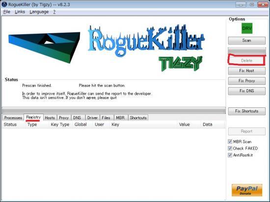 rougekiller+1_convert_20121111071449.jpg