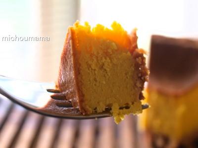 pumpkincheesecake2.jpg