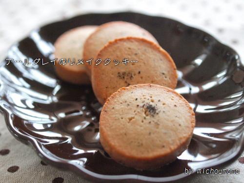 teacookies.jpg