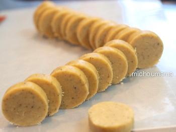 teacookies3.jpg