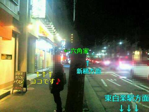 20140209211325513.jpg
