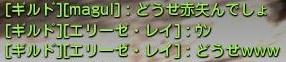 12_20120625115116.jpg