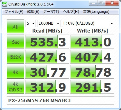 PLEXTOR M5S 256G