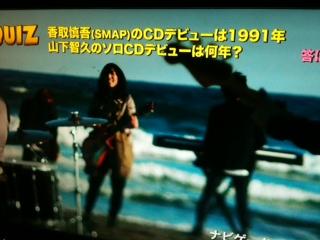 192_20121209195448.jpg