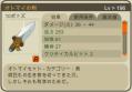 スクリーンショット(2012-11-16 2.03.18)