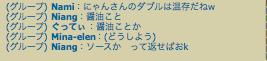 スクリーンショット(2012-11-23 2.04.18)