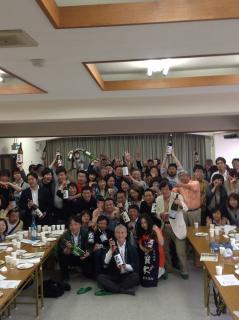 神戸雁木の会