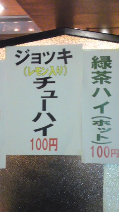120613_東京2