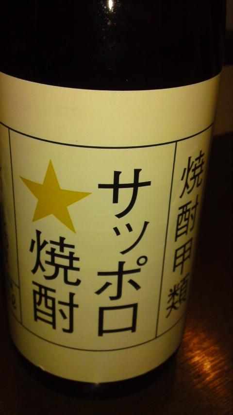 120613_東京1