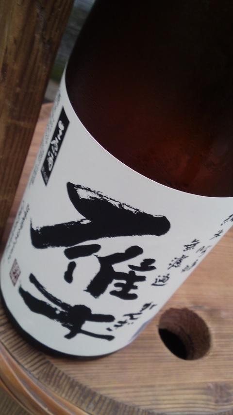 120704_純米吟醸生原酒