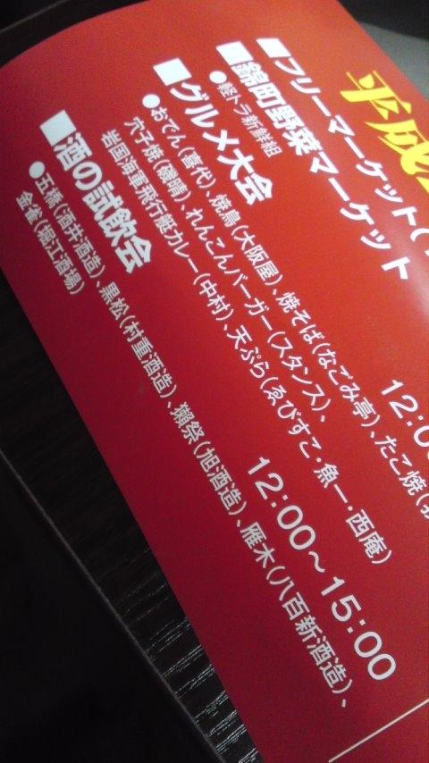 120706_新港花火2