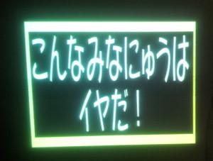 14sotubukaibifo-01.jpg