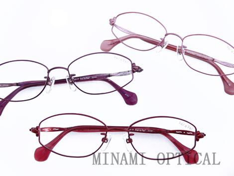パサパ メガネ 1
