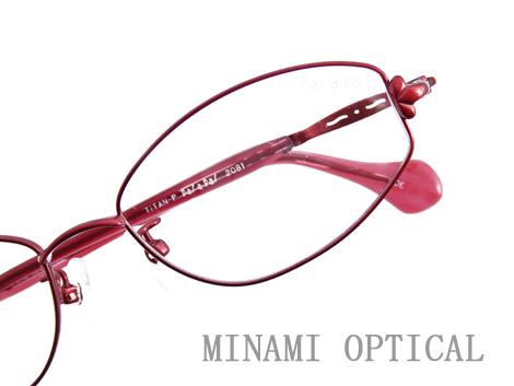 パサパ メガネ 2