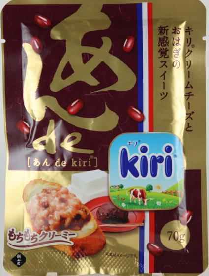 「あん de kiri(アン・デ・キリ)」