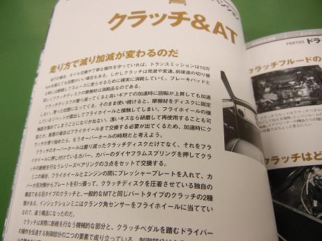 DSCN7001.jpg