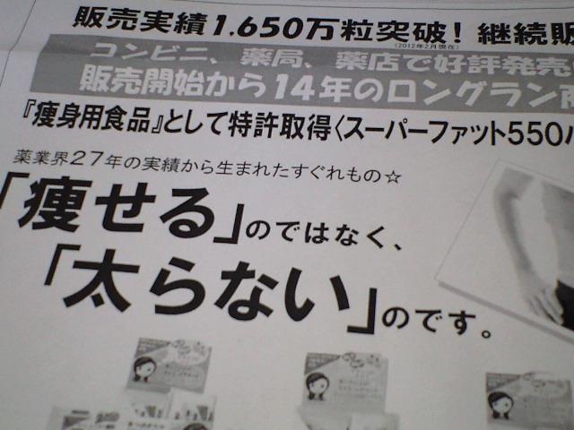 20120517140428ee1.jpg
