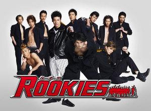 rookies4.jpg