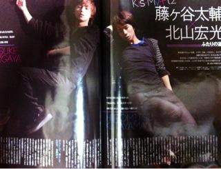 with_hujikita0.jpg