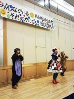 2013.1.12 医療生協 ブログ用