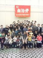 2013.1.13 自治労にいはま旗開き ブログ用