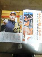2013.1.24 インタビュー2月号