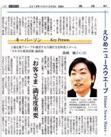 2013.2.3 浜崎ブログ用