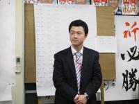 2013.2.3 山岡 ブログ用