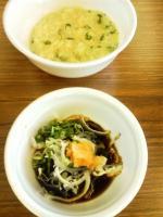 2013.2.9 ふぐざくと雑炊