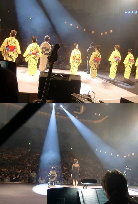 12.5.19三田市綜合文化センターb