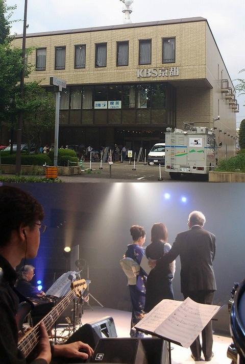12.7.26KBSホール