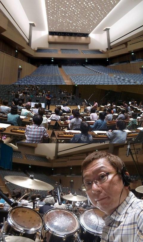 12.8.16京都コンサートホールリハ