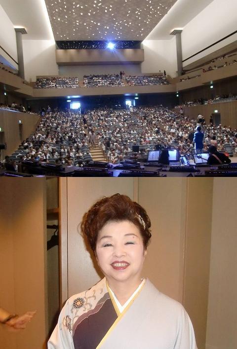 12.8.23京都コンサートホール