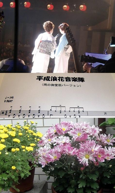12.10.13新歌舞伎座9日目