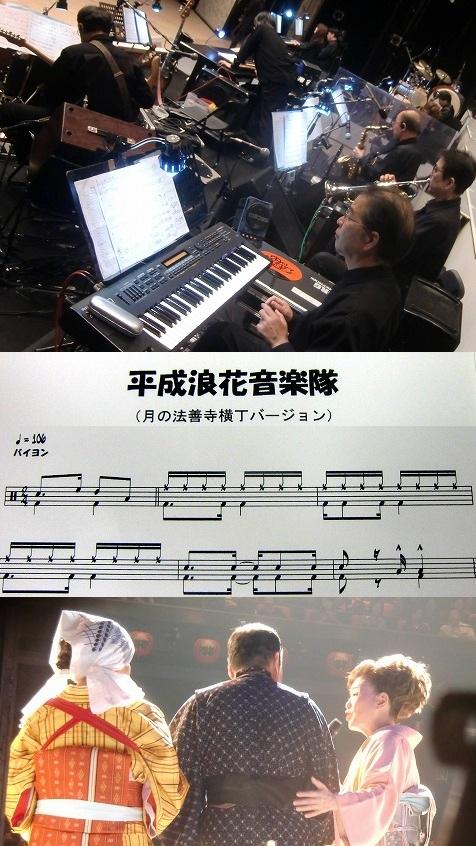 12.10.14新歌舞伎座10日目