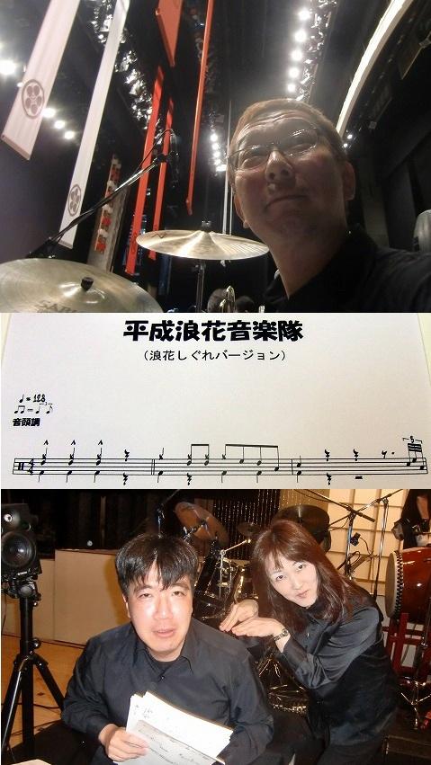 12.10.15新歌舞伎座11日目