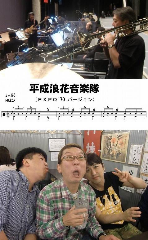 12.10.16新歌舞伎座12日目