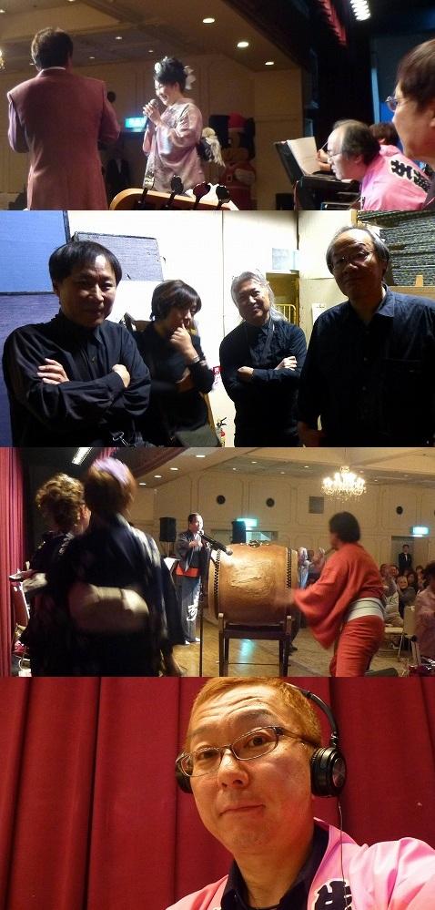 12.12.9ホテルセイリュウ生駒尚子DS