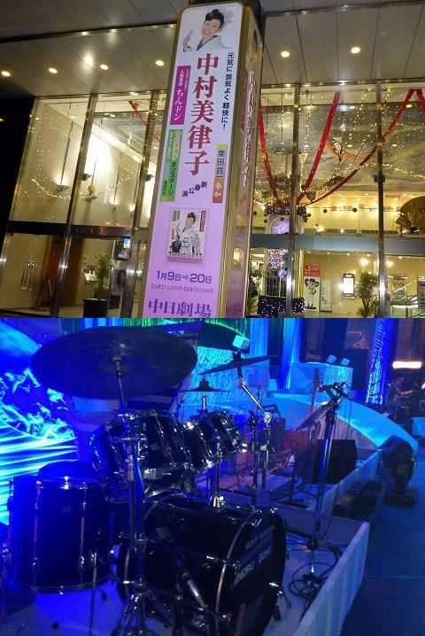 20130107中日劇場前仕込み