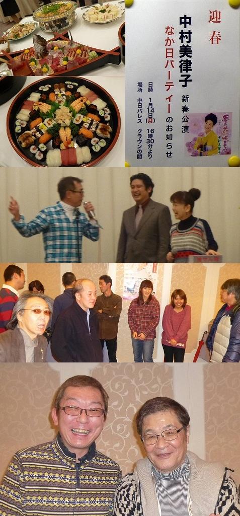 13.1.14中日劇場中日