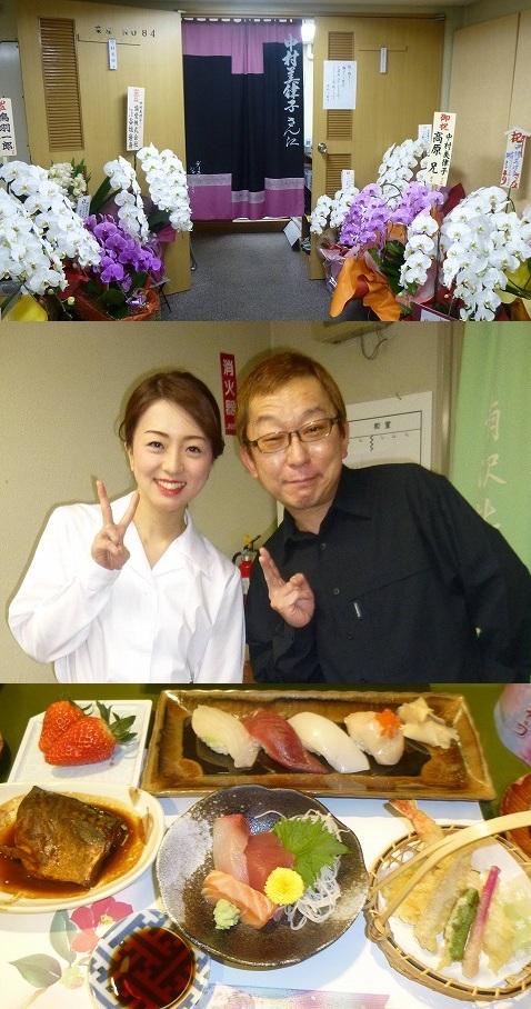 13.1.19中日劇場11日目